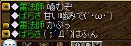 RedStone-07.11.01[00].jpg